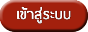 all-forum-button
